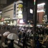 The Shibuya crossroad, the most populated in the world.